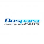 ドスパラ Diginnos Mobile DG-W10M - 期待のWindows 10スマホ、仕様公開!