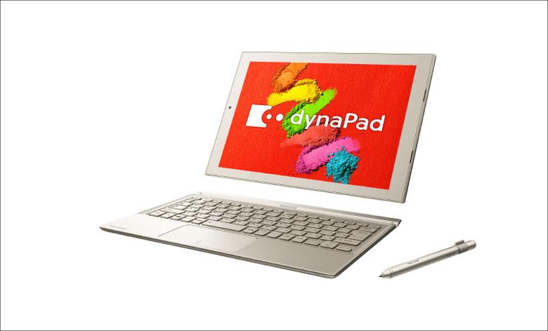 dynaPad N72 筺体デザイン