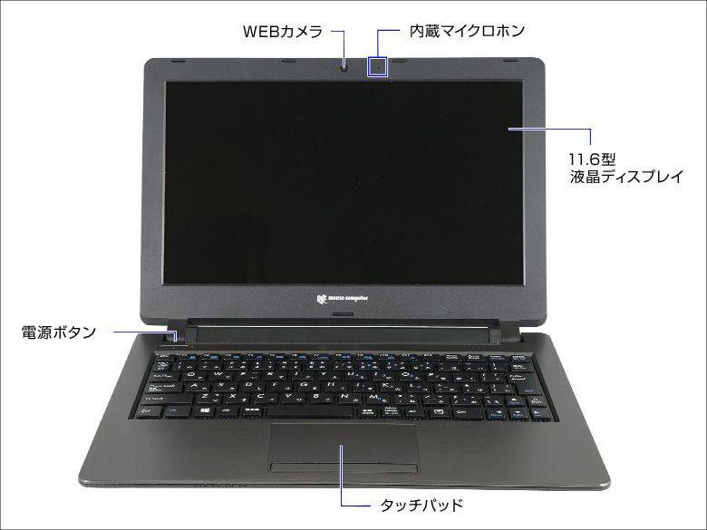 LuvBook  C 各部仕様1