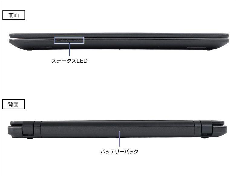 LuvBook  C 各部仕様3