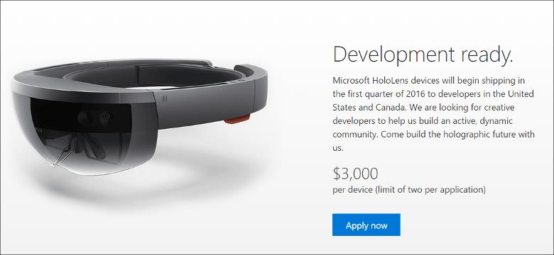 HoloLensを開発者向けに発売
