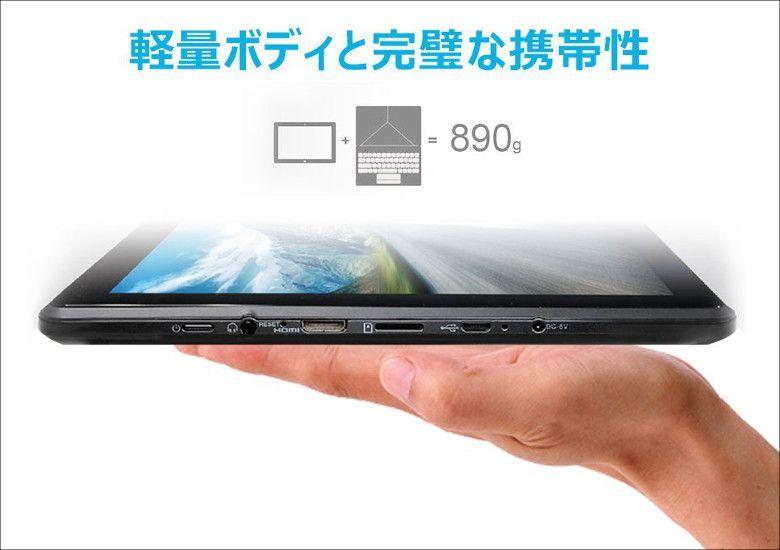 MSI S100が29,800円