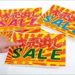 セール情報 - ゴールデンウィーク終盤!TJCの8インチWindowsタブレット実質最安値セールは9日23:59まで!
