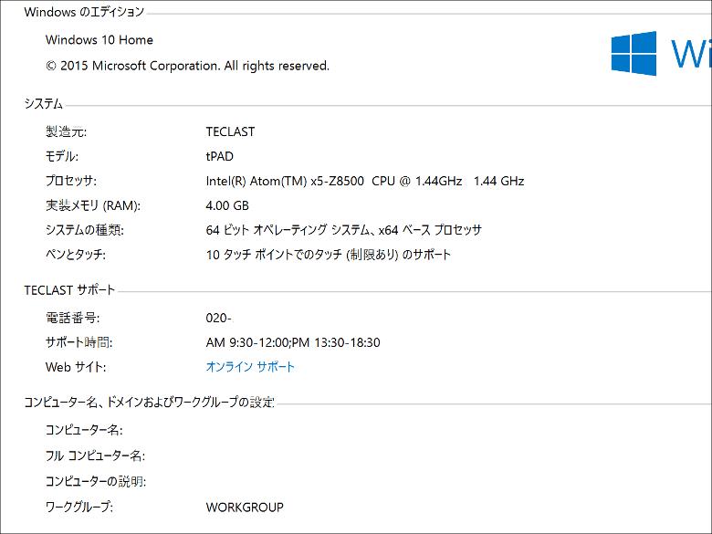 Teclast X98 Proシステム情報