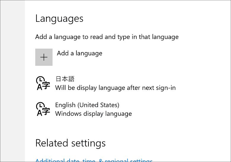 英語表記を日本語に、再起動