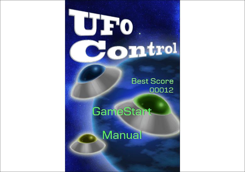 UFOControl
