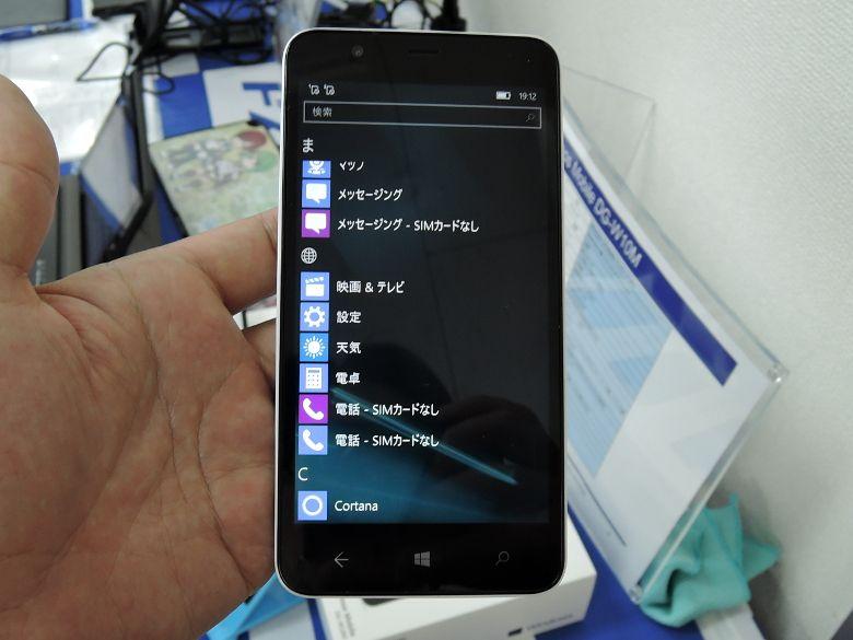 ドスパラ Diginnos Mobile DG-W10M アイコン