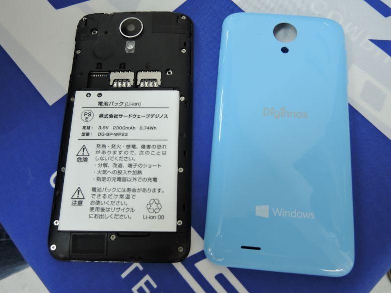 ドスパラ Diginnos Mobile DG-W10M 筐体内部