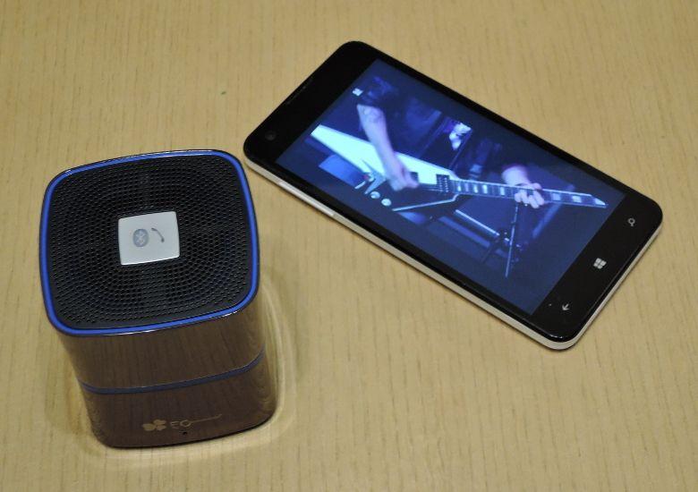 ECTechnology Bluetooth スピーカー