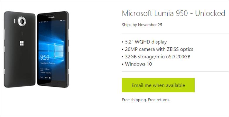 Lumia 950 米国マイクロソフトストア