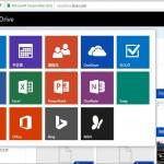 Windowsの小ネタ - あれ?OneDriveのメニューが変わってる!