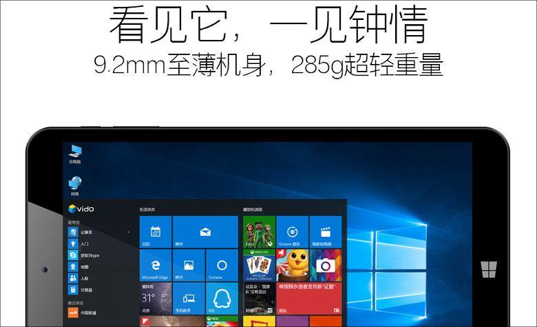 中国タブレットのサイズには差がある