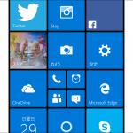 Windows 10スマホ、アプリはちゃんと使える? - 大丈夫!でもちょっとだけガマンして!