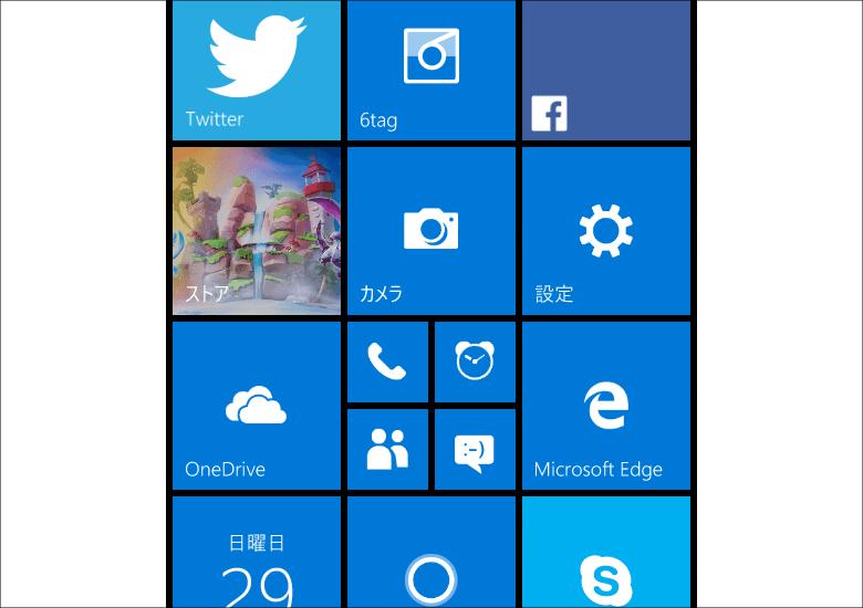 Windows 10 スマホ