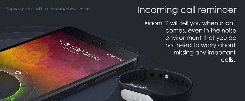 Xiaomi Mi Band 2 着信通知
