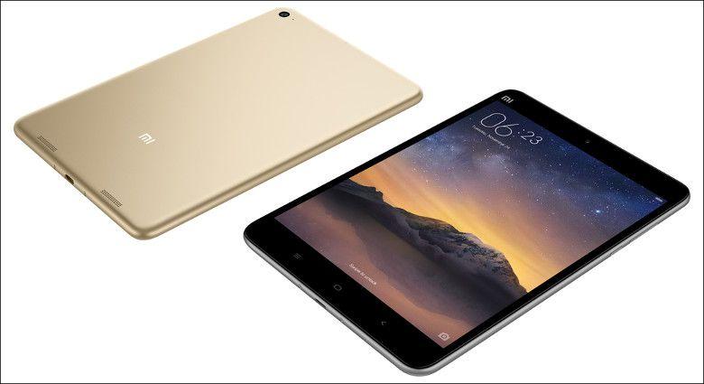 XiaoMi Mi Pad 2 背面画像