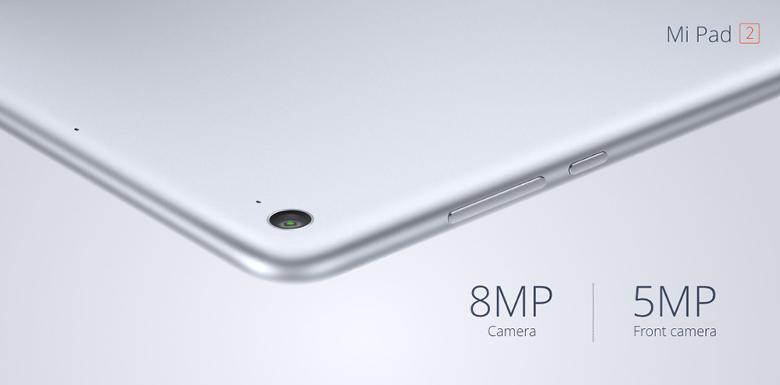 XiaoMi Mi Pad 2 筐体画像