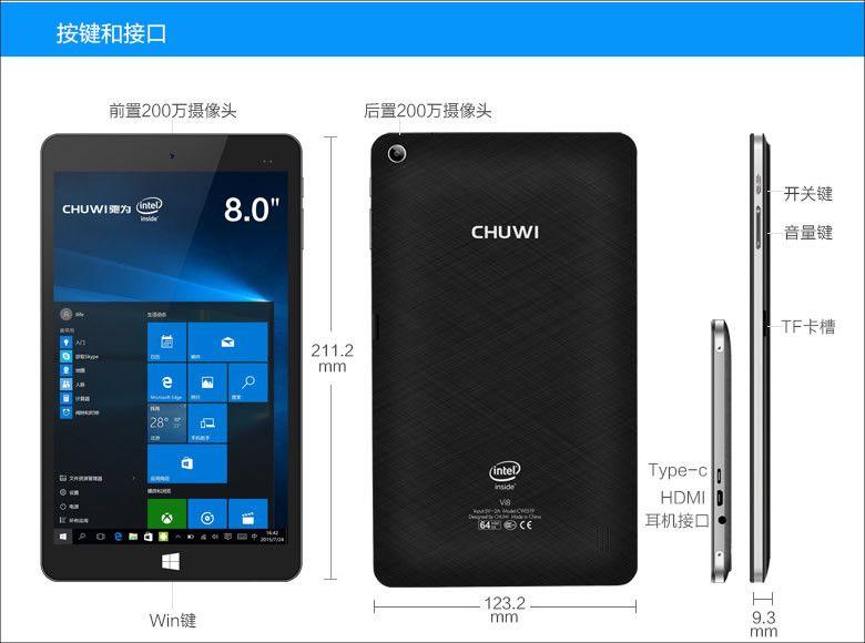 Chuwi Vi8 Plus 展開図