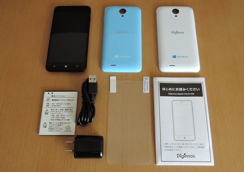 ドスパラ Diginnos Mobile DG-W10M 同梱物