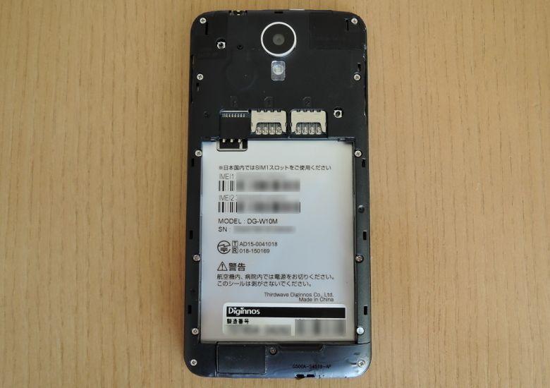 ドスパラ Diginnos Mobile DG-W10M デュアルSIM
