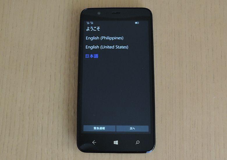 ドスパラ Diginnos Mobile DG-W10M 初期設定1