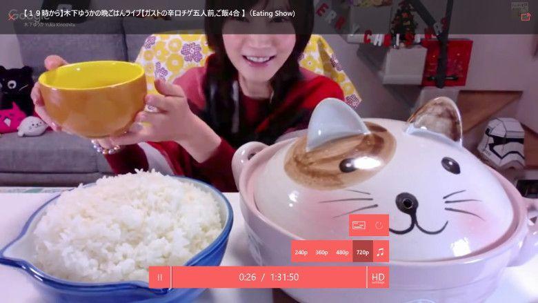 myTube 動画再生全画面