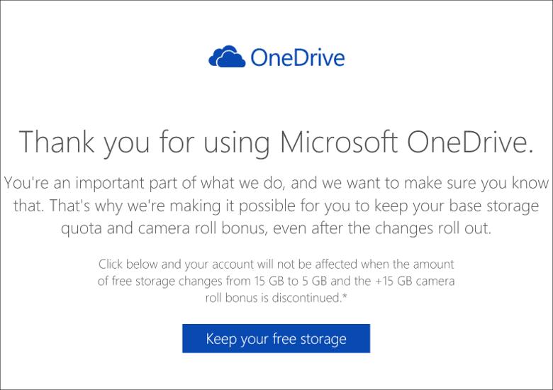 OneDriveの容量維持