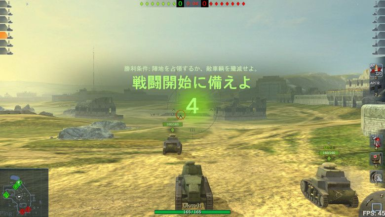 World of Tanks Blitz 戦闘画面