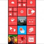 Windows 10スマホで暇つぶしに使えるアプリ(非ゲーム)