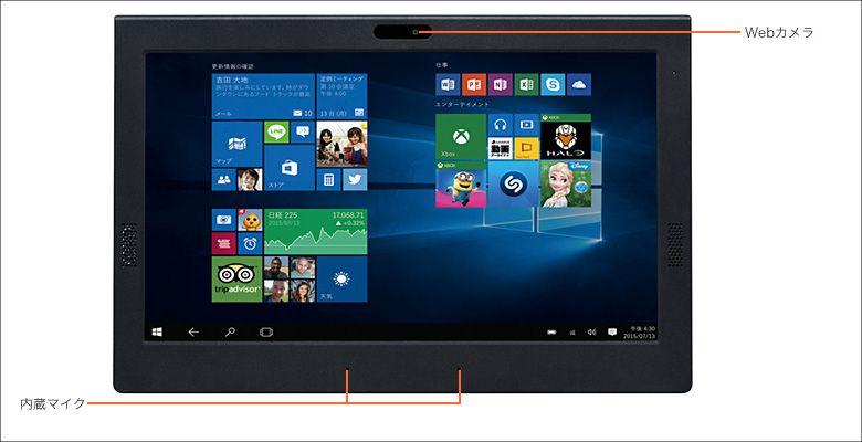 NEC LAVIE Hybrid ZERO 11.6インチ 正面2