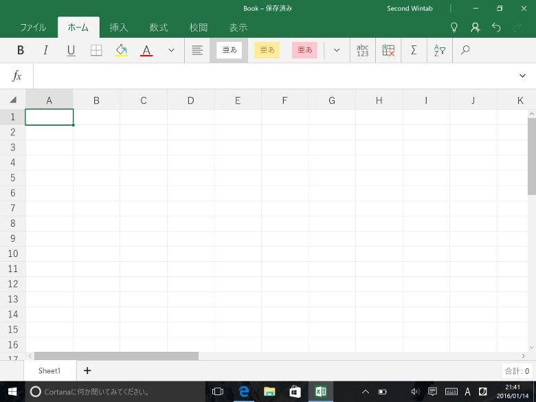 ONDA V919 Air CH Excel mobile