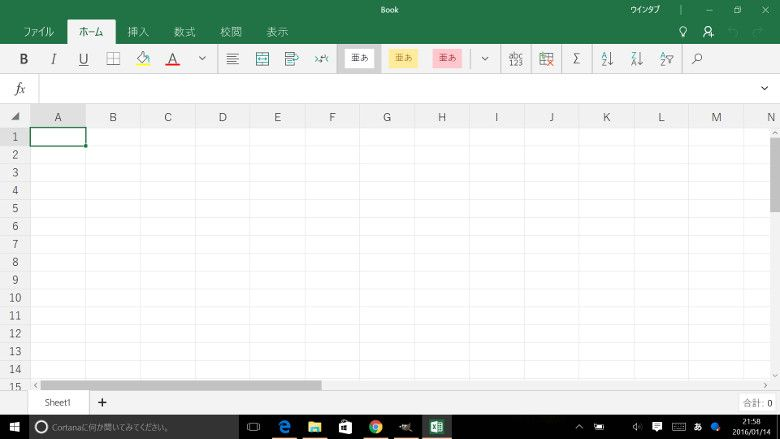 Cube iWork 11 Excel mobile