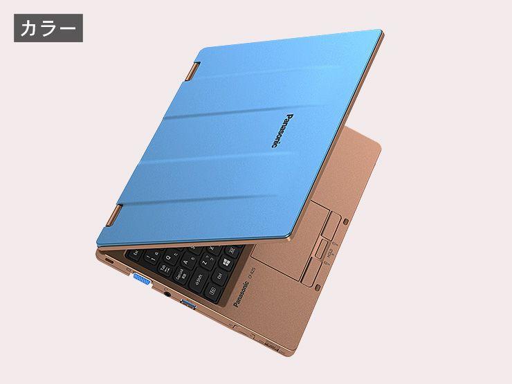 Panasonic Let's Note RZ5 天板