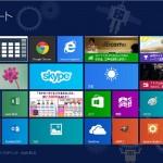 ご注意を!Windows 8と古いバージョンのInternet Explorerのサポートは1月12日まで!