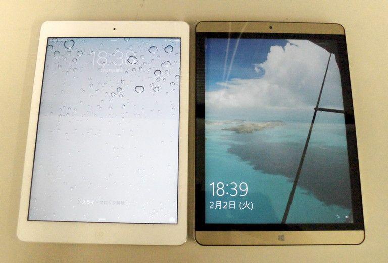 iPad Air との外観比較1