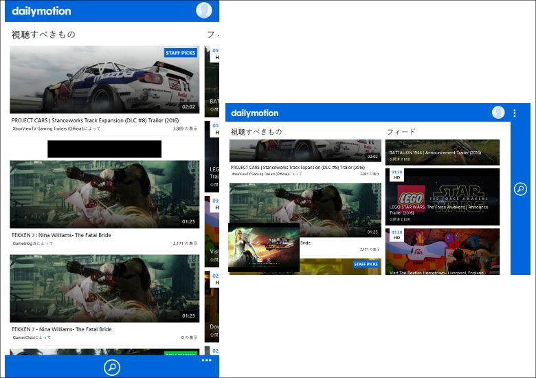Dailymotion スマホ画面