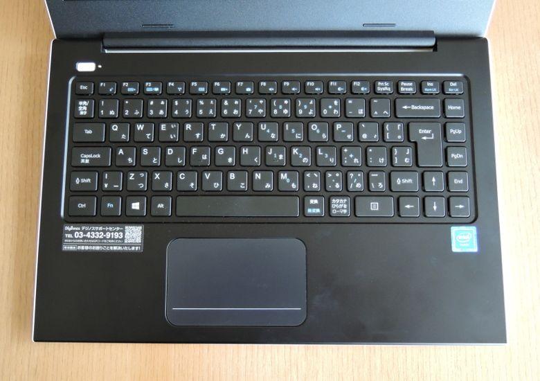 ドスパラ Altair VH-AD キーボード