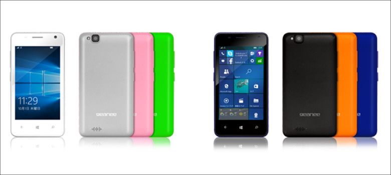 geanee WPJ40-10 WindowsPhone 背面カバー