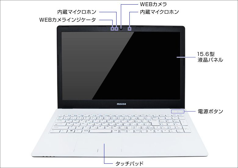 マウス m-Book B500E 前面