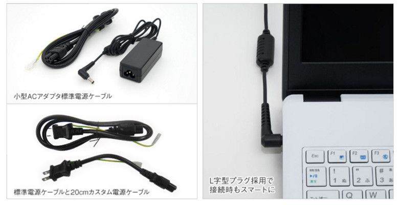 マウス m-Book B500E アダプター