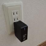Plugable 2ポート・スマート・トラベル USB 充電器 - 出張のお供に!小型軽量、低価格な充電器