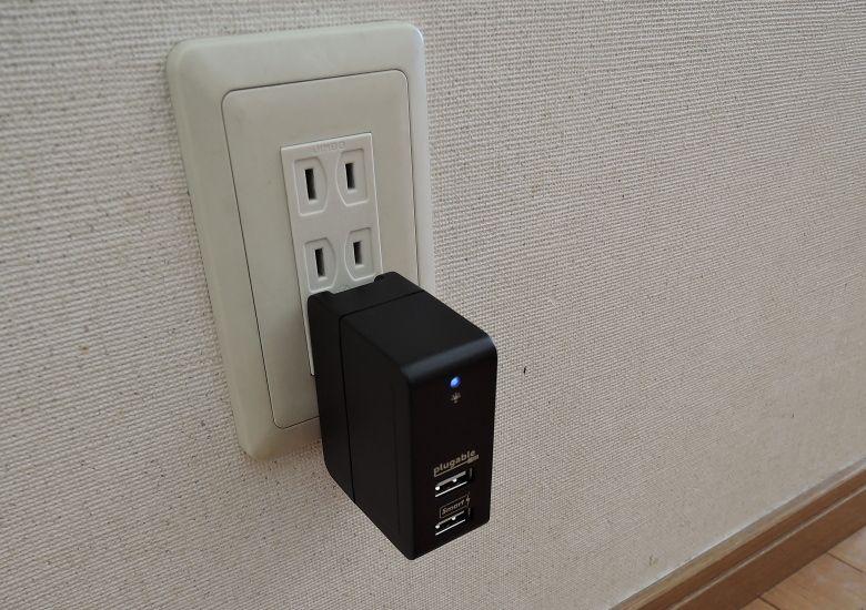 Plugable 2 ポート・スマート・トラベル USB 充電器