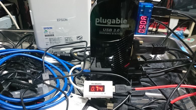 Plugable Technologies ドッキングステーション UD-3900 充電可