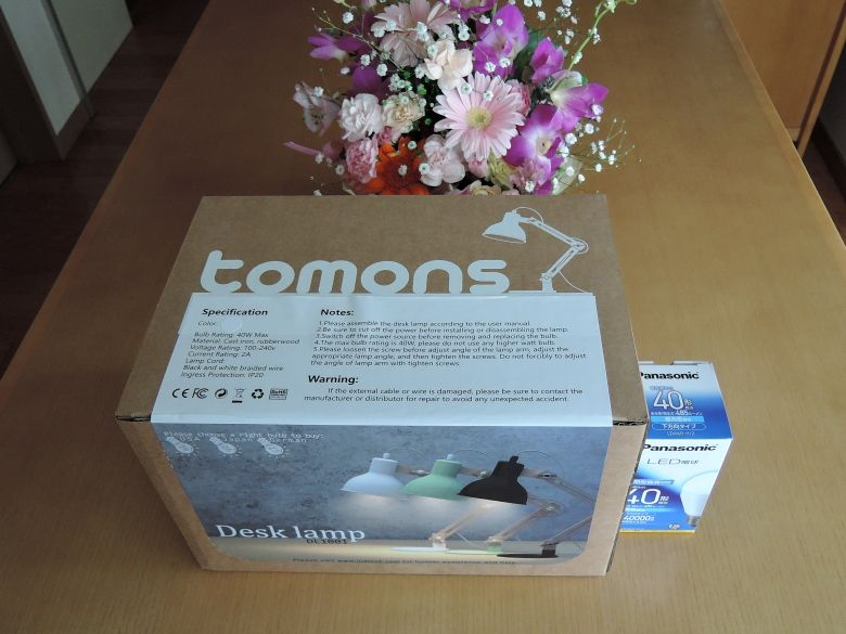 Tomons デスクライト DL1001W パッケージ