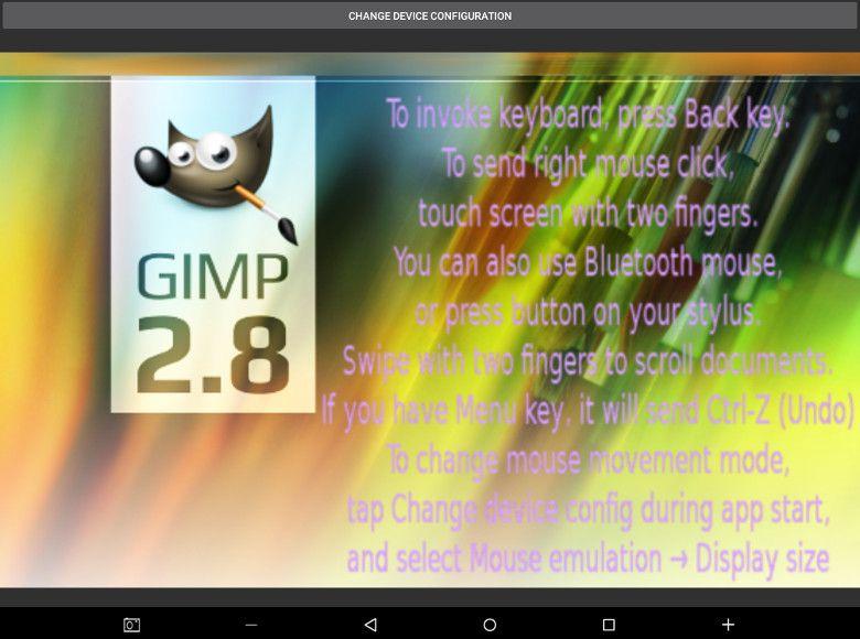 Gimp(Android版)