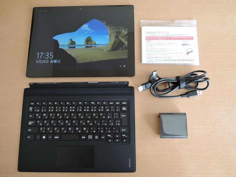 Lenovo ideapad Miix 700 同梱物