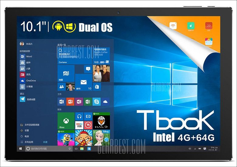 Teclast Tbook 10 正面