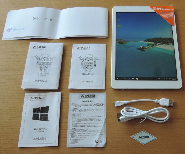Teclast X98 Plus 3G 同梱物