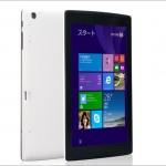 セール情報 - TJCの8インチWindows タブレットにキーボードがついて12,800円!