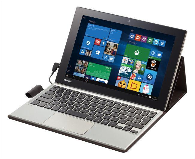 TOSHIBA dynabook Tab S80/A 専用キーボード